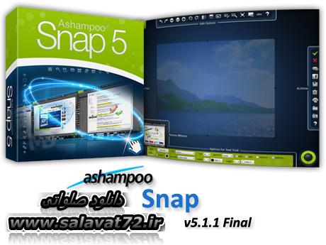 ashmpoo sanp تصویر برداری از صفحه نمایش